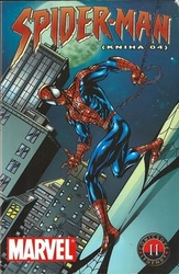 Lee, Stan; Romita, jr., John - Spider-Man 4